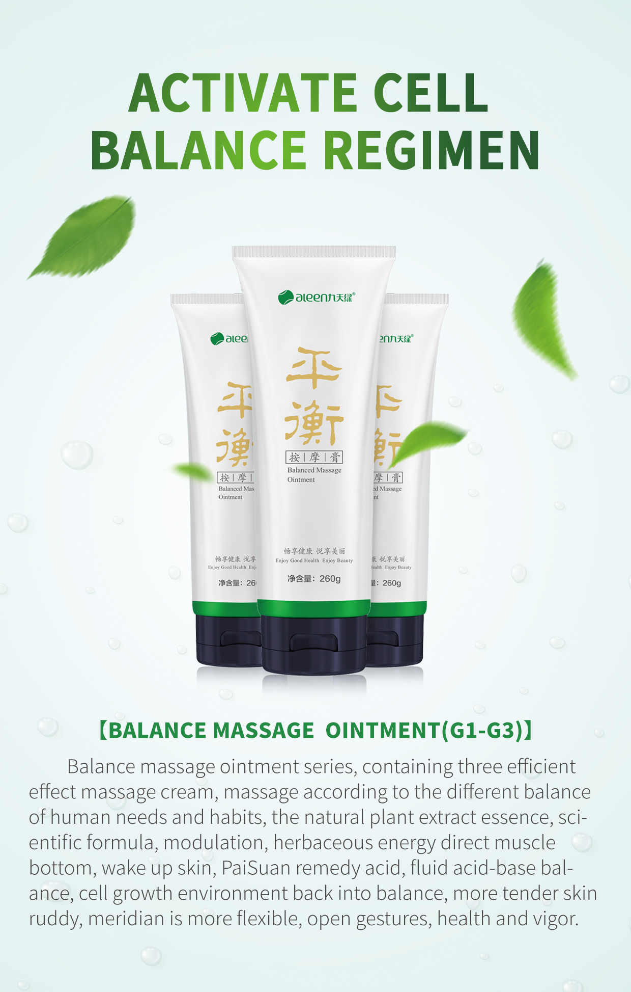 Balance Massage Ointment