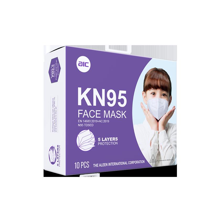 KN95 Face Mask (Kids Only)