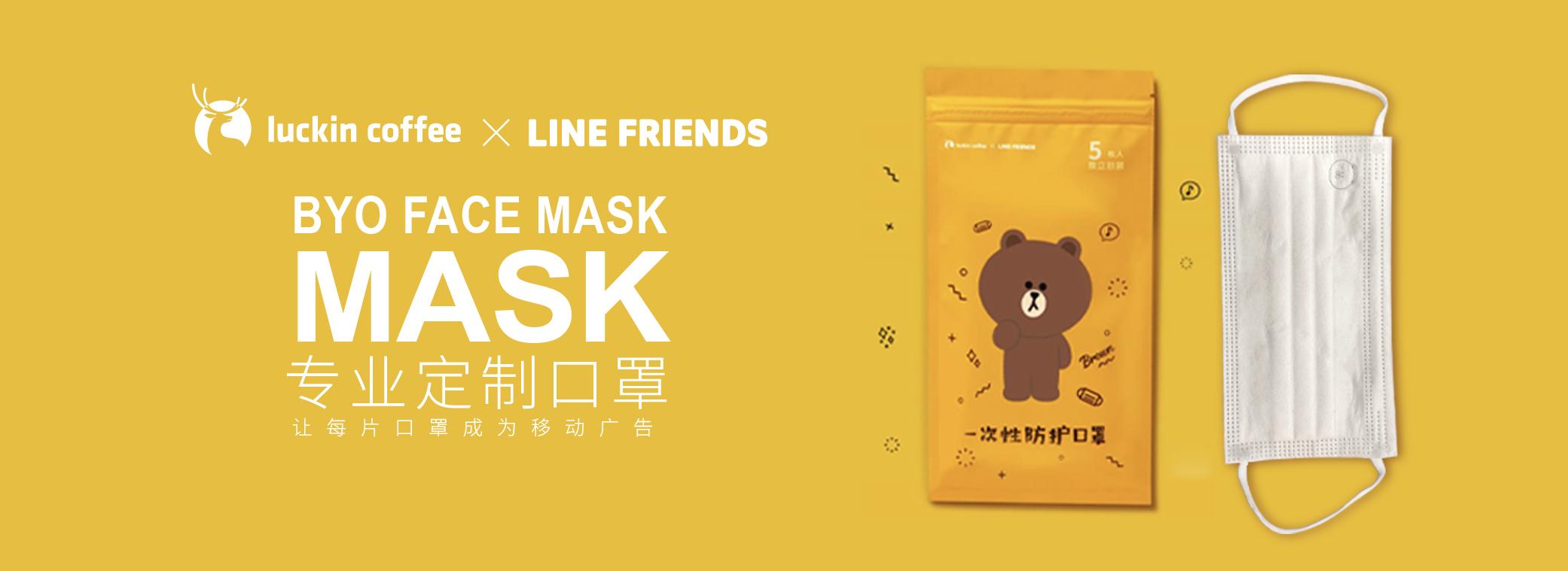boy face mask